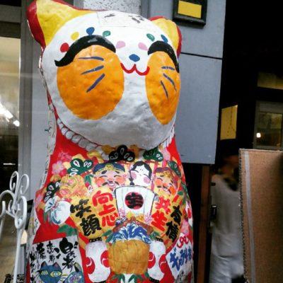 Moje prvo putovanje u Japan